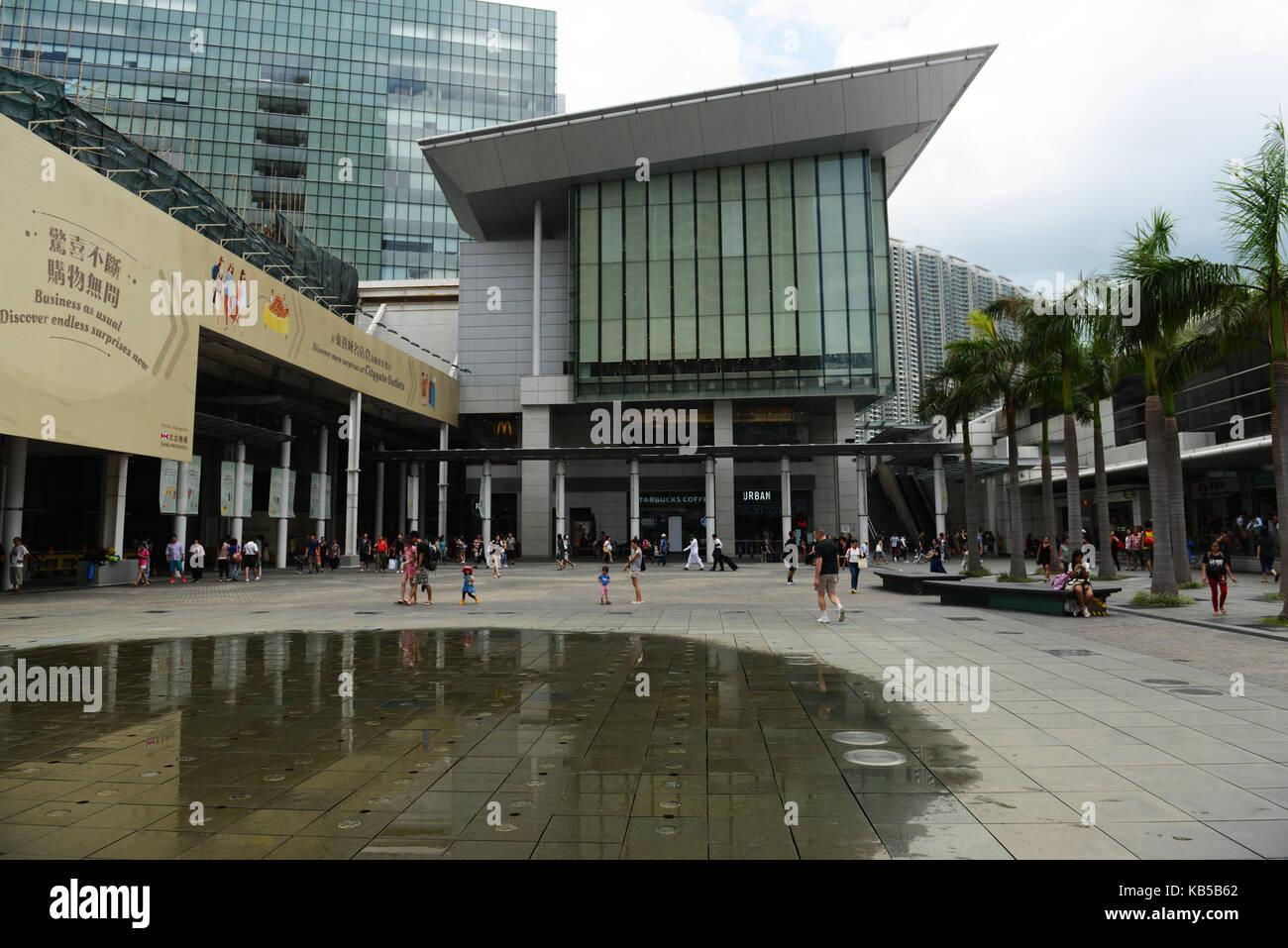 Citygate mall in Tung Chung, Lantau, Hong Kong. - Stock Image