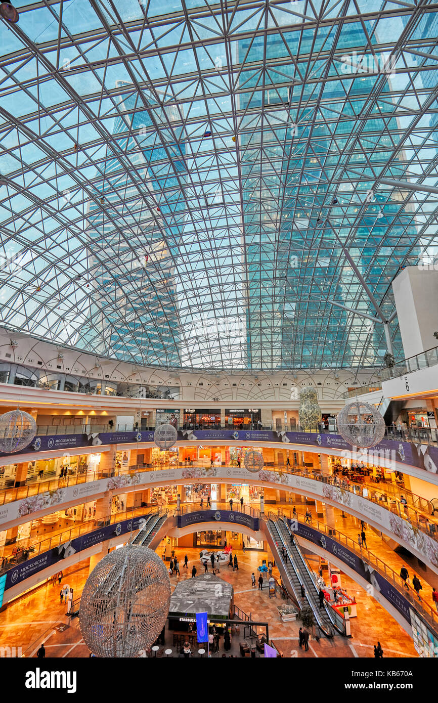 Interior view of the Afimall City, upscale shopping mall at the Moscow International Business Centre (MIBC). Moscow, - Stock Image