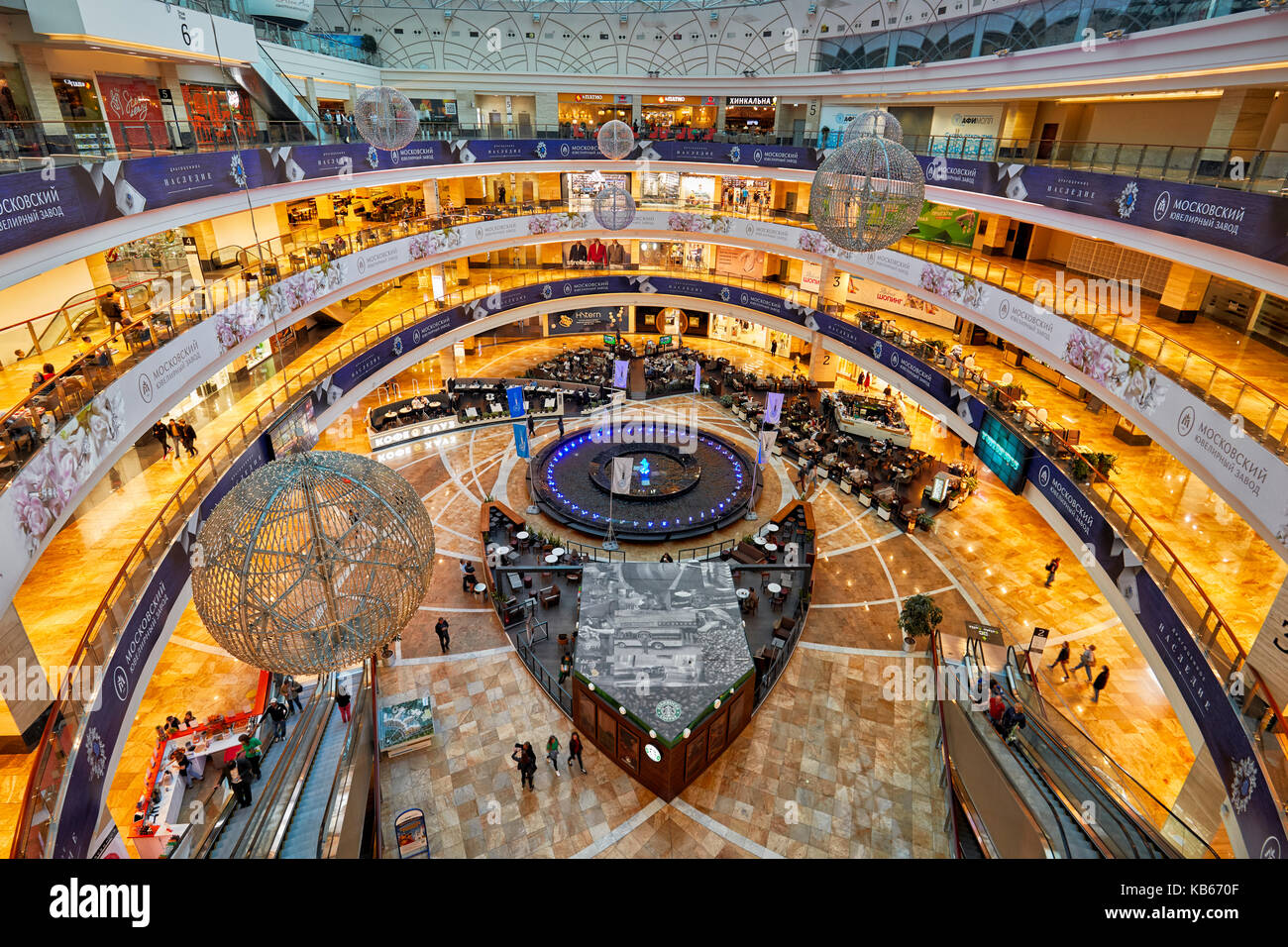 Interior of the Afimall City, upscale shopping mall at the Moscow International Business Centre (MIBC). Moscow, - Stock Image