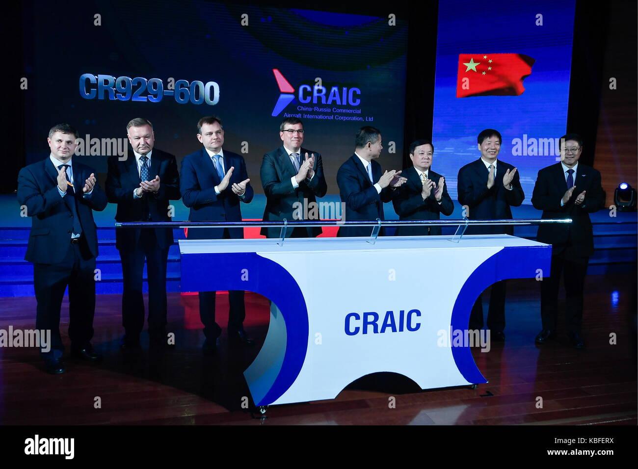 SHANGHAI, CHINA - SEPTEMBER 29, 2017: United Aircraft Corporation president Yuri Slyusar (3th L), Russia's deputy - Stock Image