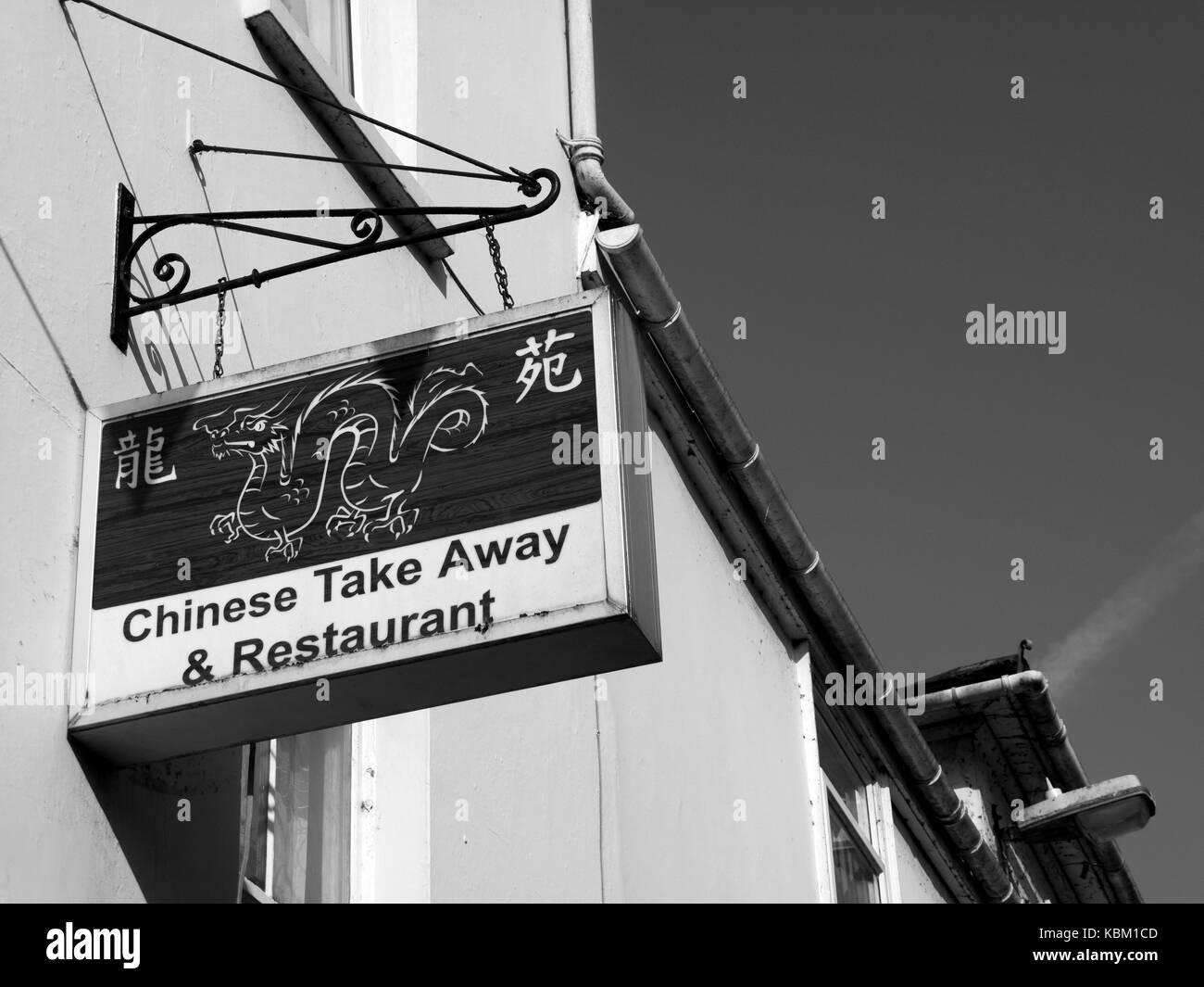 Chinese Takeaway Sign Stock Photos Amp Chinese Takeaway Sign