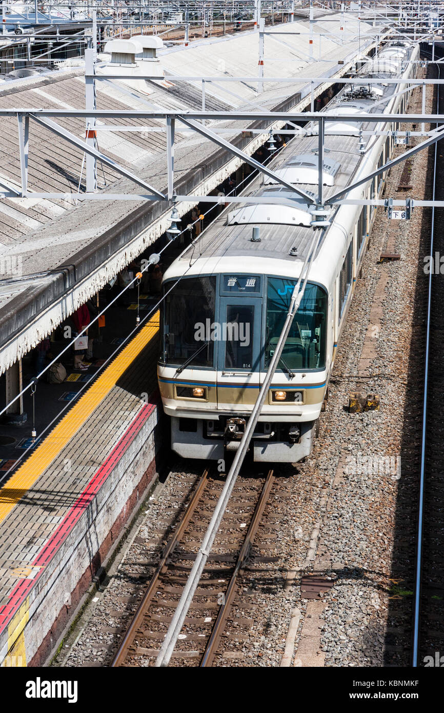 Japan, Kyoto station. Overhead view of train at platform. - Stock Image
