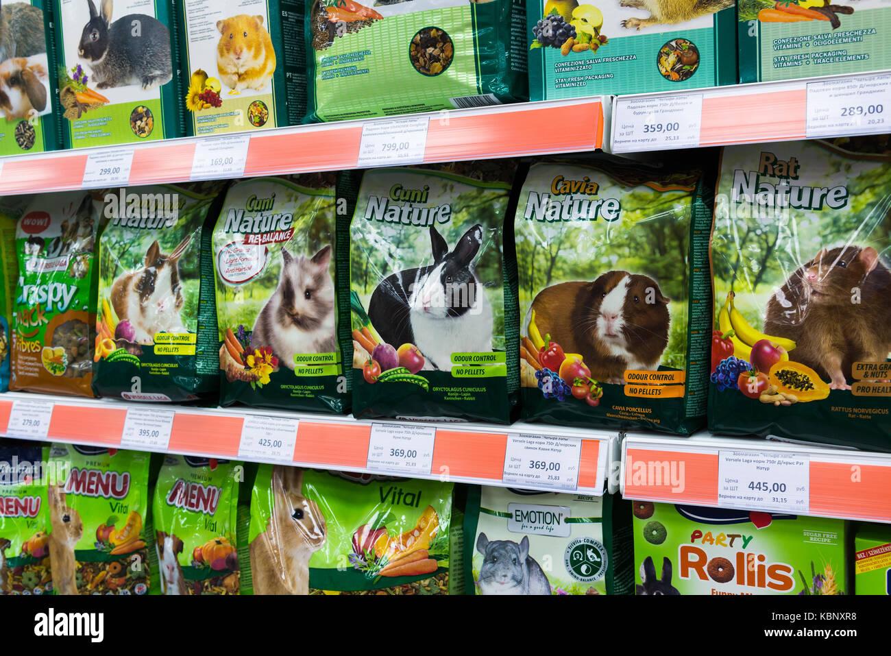 Zelenograd, Russia - September 15  2017  Food for rodentsin