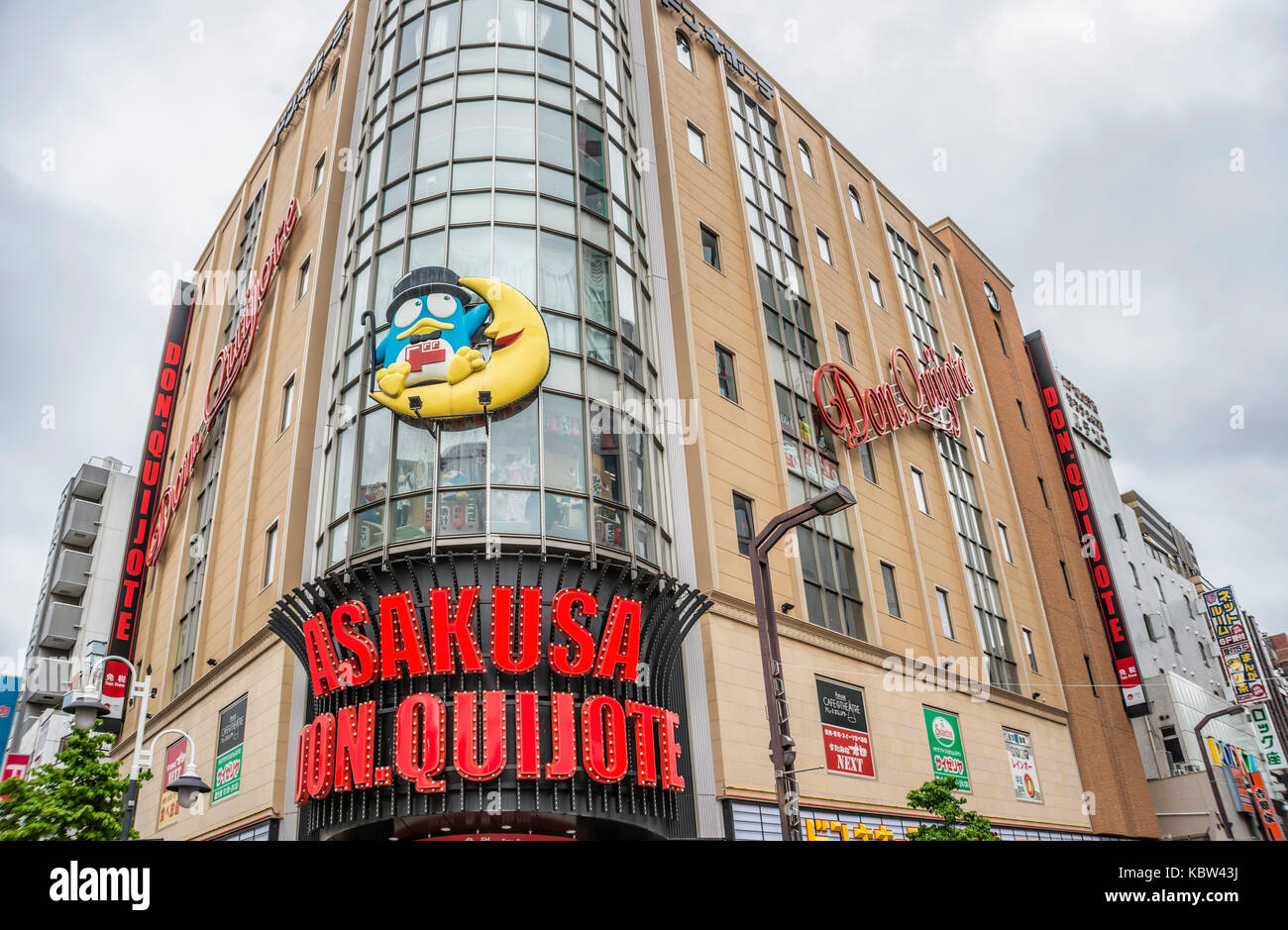 Exterior of Asakusa Don Quijote Department Store, Tokyo, Japan   Aussenansicht des Asakusa Don Quijote Kaufhauses, - Stock Image