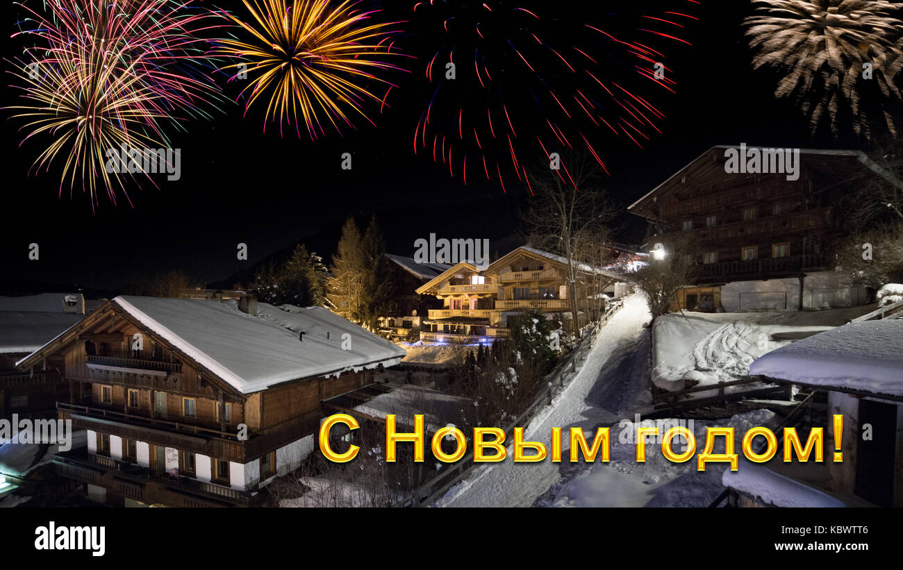New years eve card with alpine village in snow fireworks russian new years eve card with alpine village in snow fireworks russian greeting text m4hsunfo