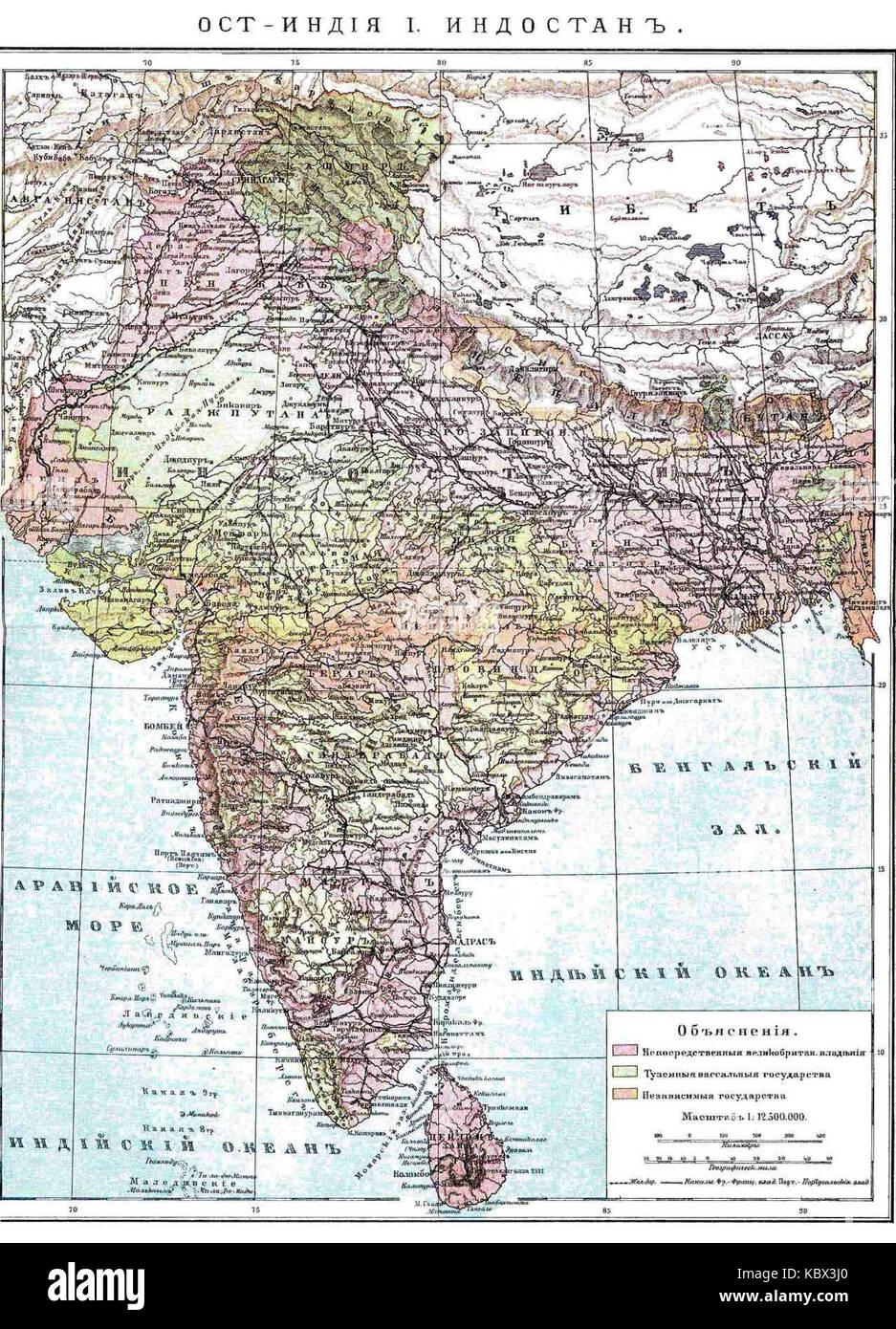 India Map 1900 Stock Photos India Map 1900 Stock Images Alamy