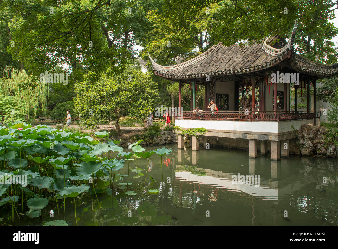 Far Away Looking Pavilion Humble Administrator S Garden Suzhou