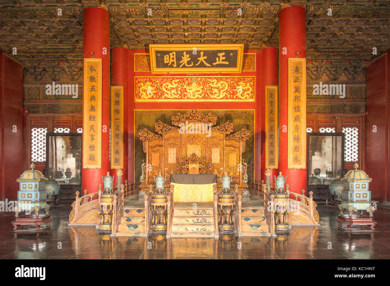 Inside Hall of Preserving Harmony in Forbidden City, Beijing, China - Stock Image
