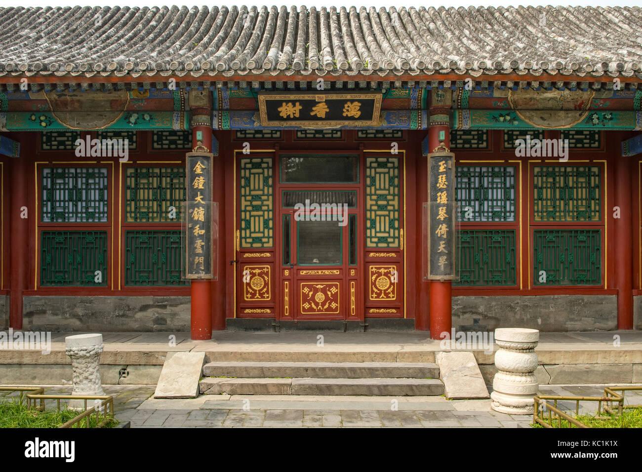 Jade Palace Stock Photos & Jade Palace Stock Images - Alamy
