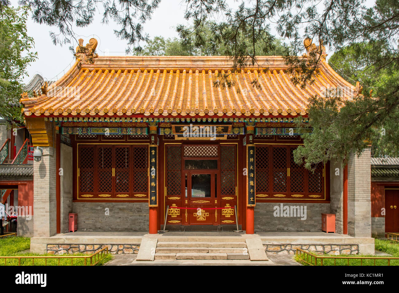 Hall at Temple of Timely Rains and Extensive Moisture, Summer Palace, Beijing, China - Stock Image