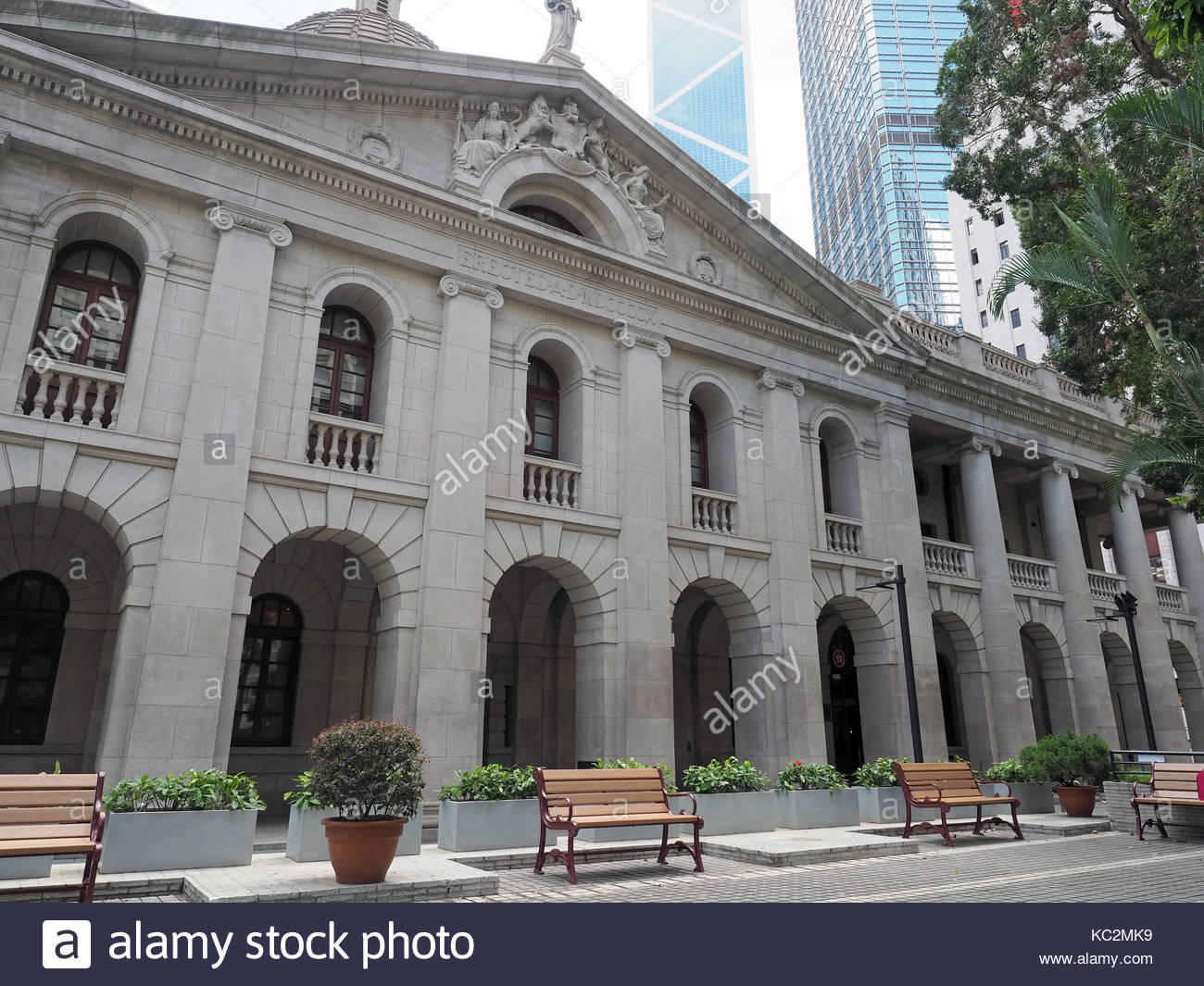 View of the Court of Final Appeal in Hong Kong - Stock Image