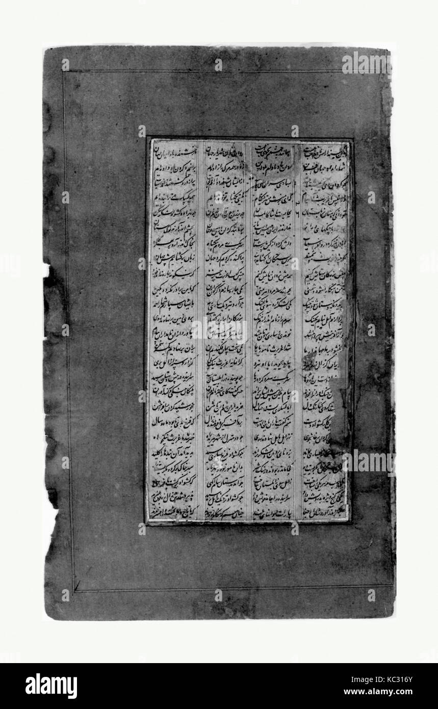 Page of Calligraphy from a Shahnama (Book of Kings) of Firdausi, ca. 1610 - Stock Image