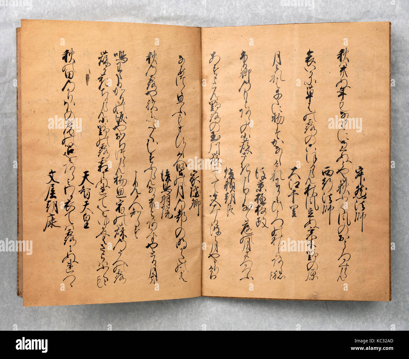 """詠歌大概, Manuscript Version of """"Fundamentals of Poetic Composition"""" (Eiga taigai), compiled by Fujiwara no Teika (1162–1241), - Stock Image"""