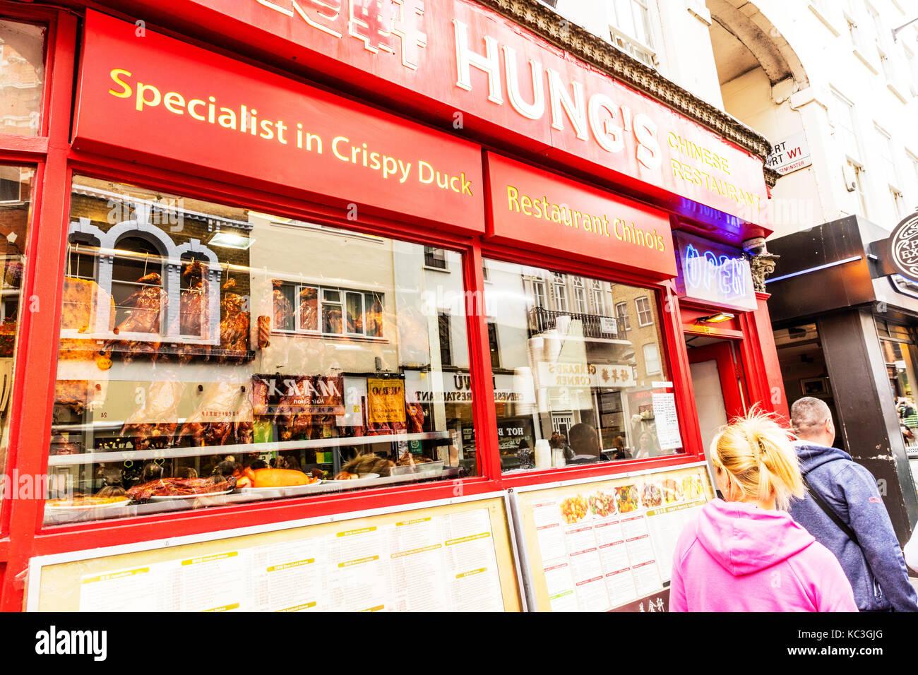 Chinatown restaurant London UK England, London Chinatown restaurant window display, Crispy Duck Chinese style, Chinese - Stock Image