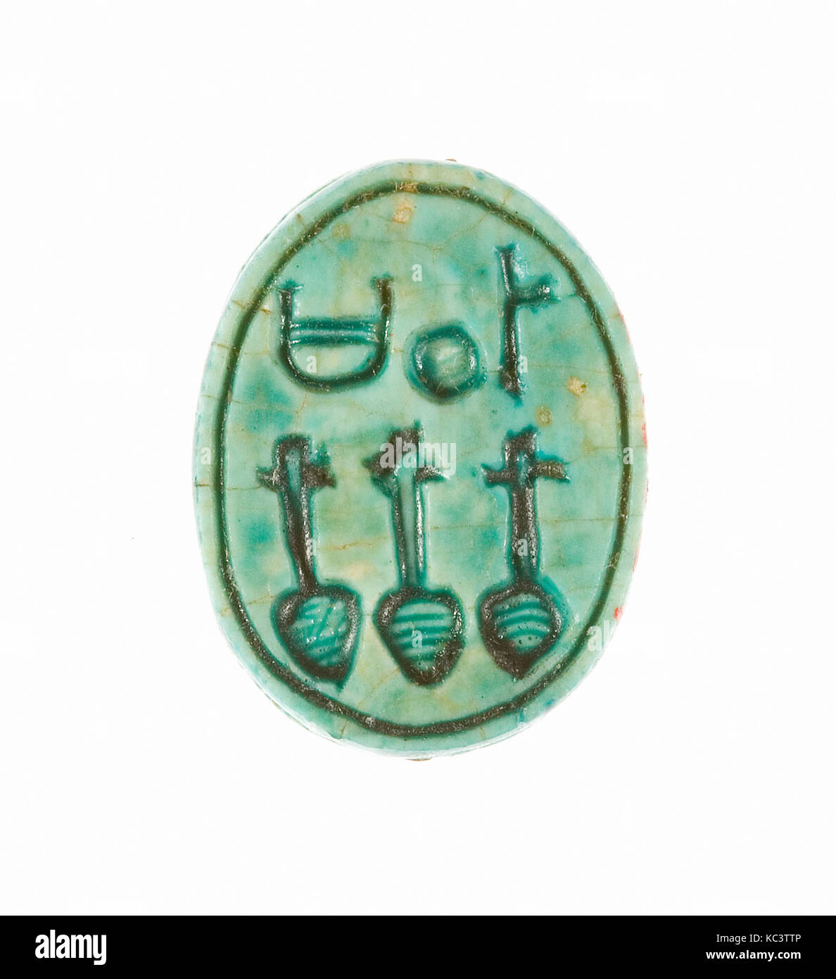Scarabs Inscribed for the God's Wife Neferure, ca. 1479–1458 B.C - Stock Image