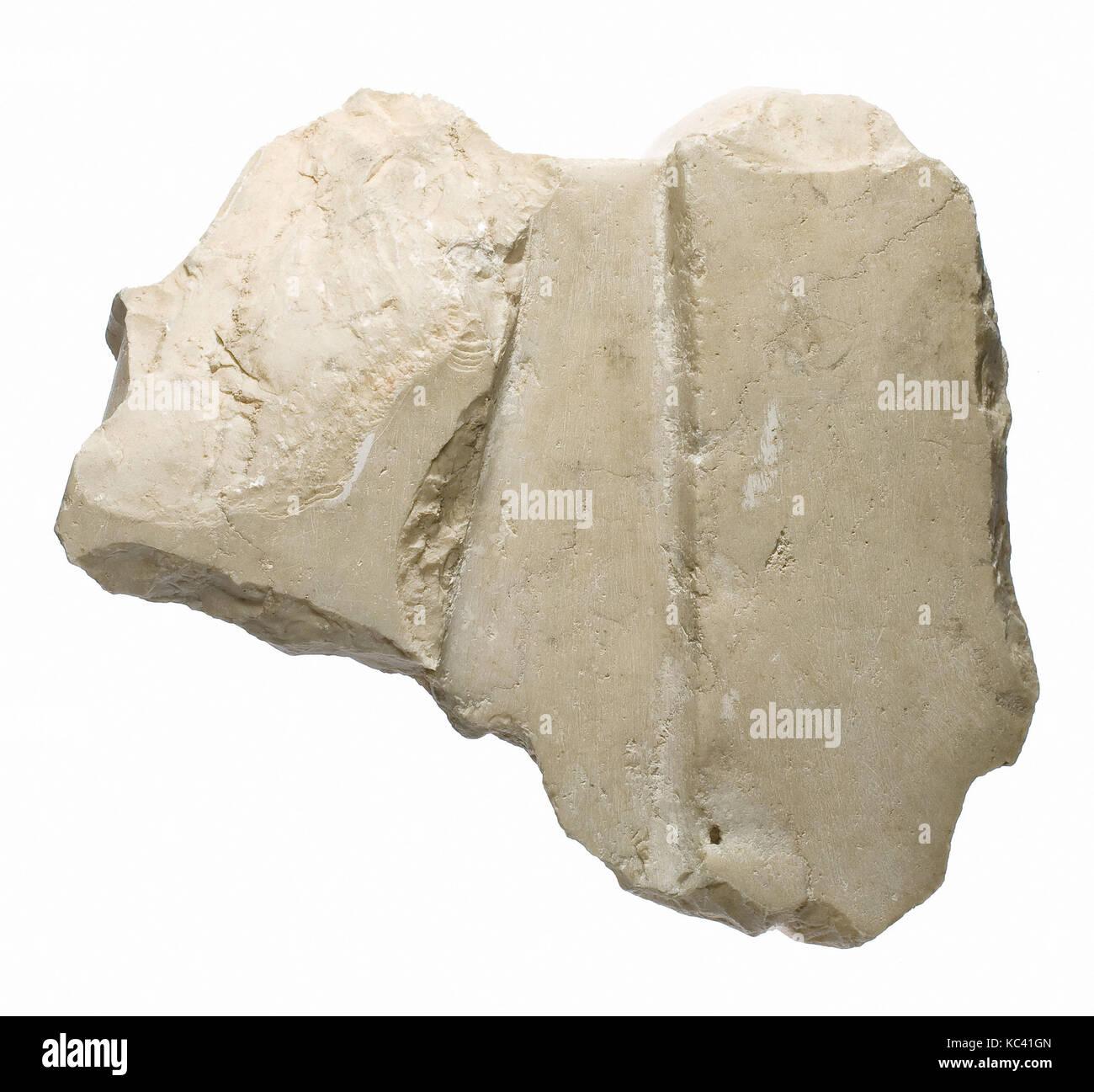 Exposed sole of foot of Akhenaten or Nefertiti, ca. 1352–1336 B.C - Stock Image