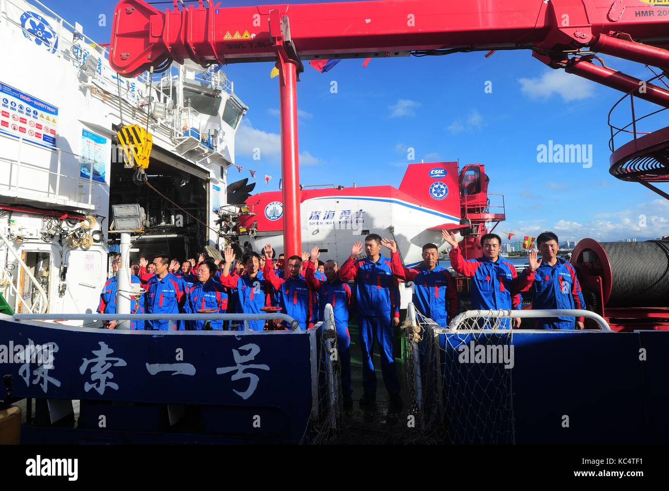 Sanya, China's Hainan Province. 3rd Oct, 2017. The manned submersible named Shenhai Yongshi, or deepsea warrior, - Stock Image