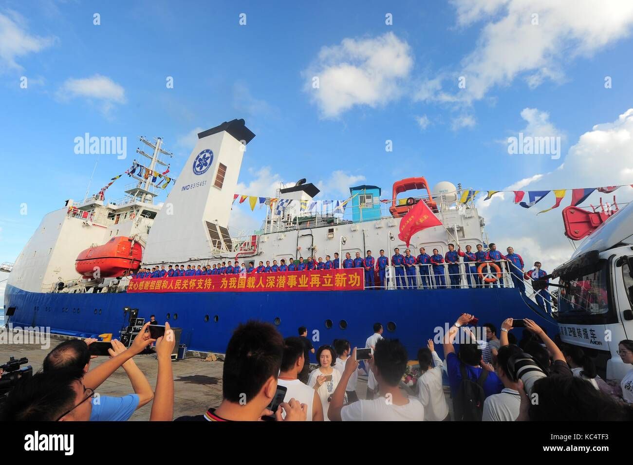 Sanya, China's Hainan Province. 3rd Oct, 2017. People welcome the manned submersible named Shenhai Yongshi, - Stock Image