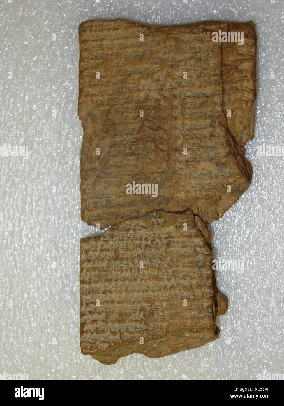 Cuneiform tablet: nir-gal lu e-NE, balag to Ninurta, ca. 2nd–1st century B.C - Stock Image