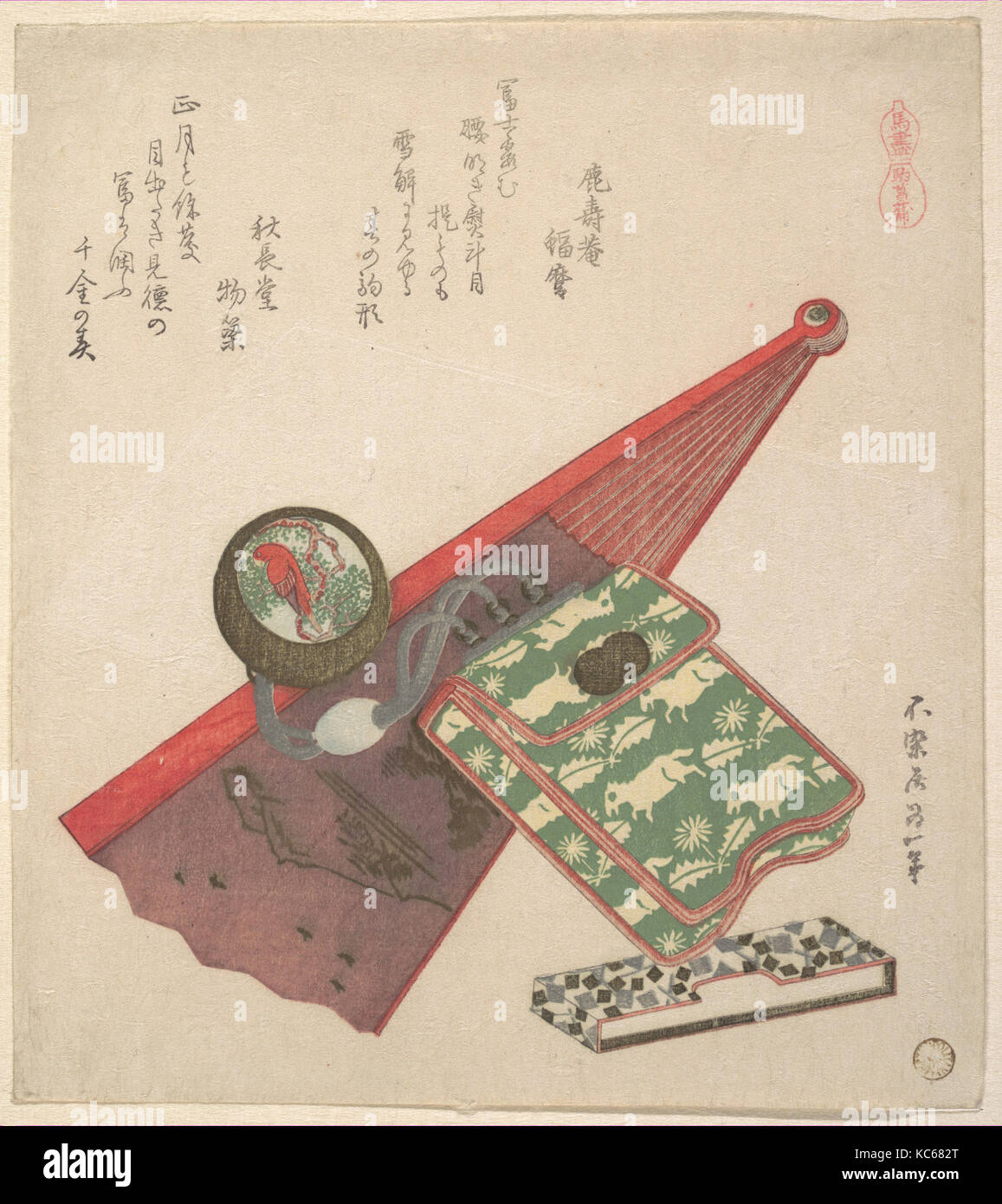 Horse Pattern (Koma shōbu), from the series Horses, Katsushika Hokusai, 1822 - Stock Image