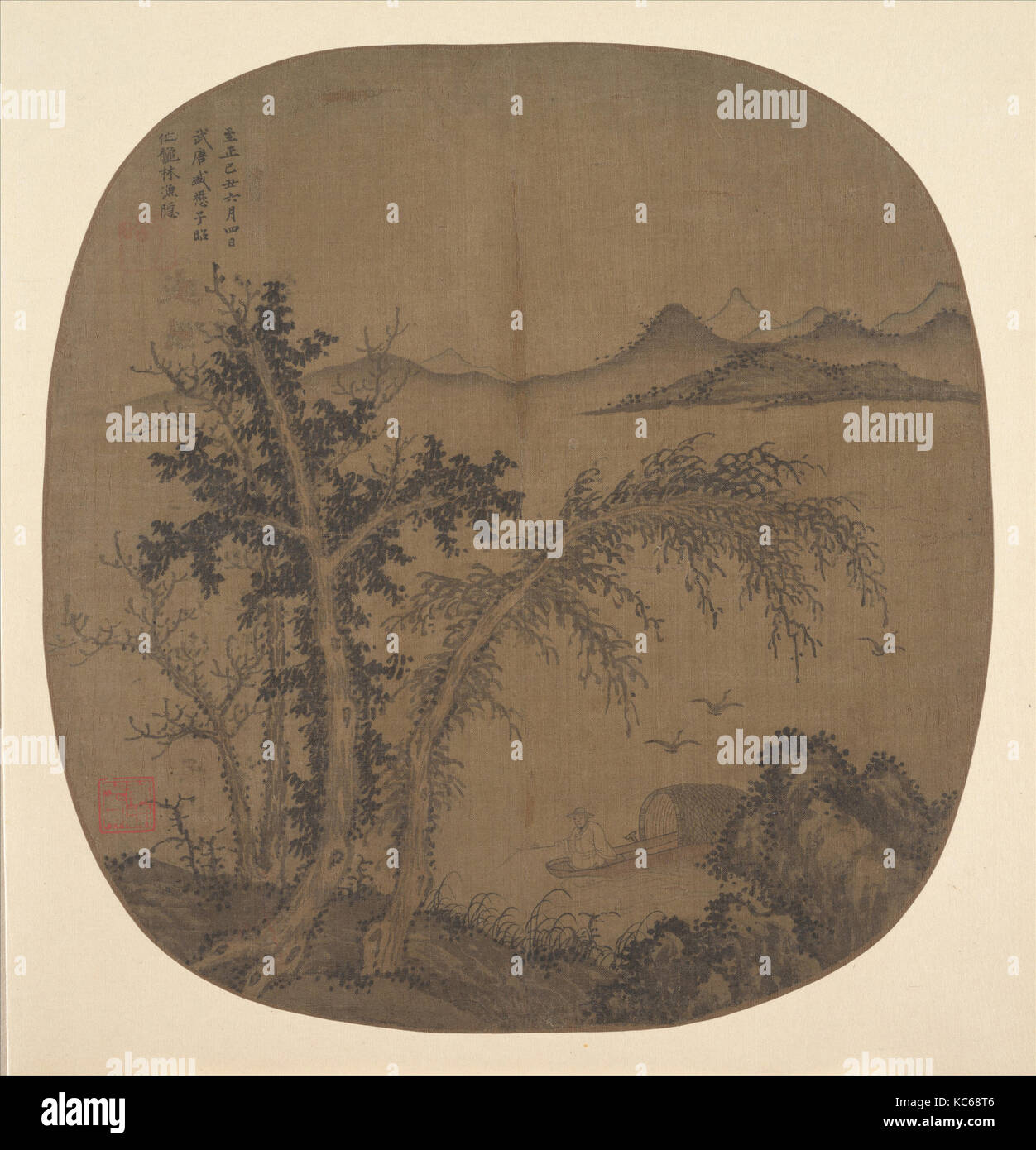 元    盛懋    秋林漁隱圖    團扇, Recluse Fisherman, Autumn Trees, Sheng Mou, dated 1349 - Stock Image