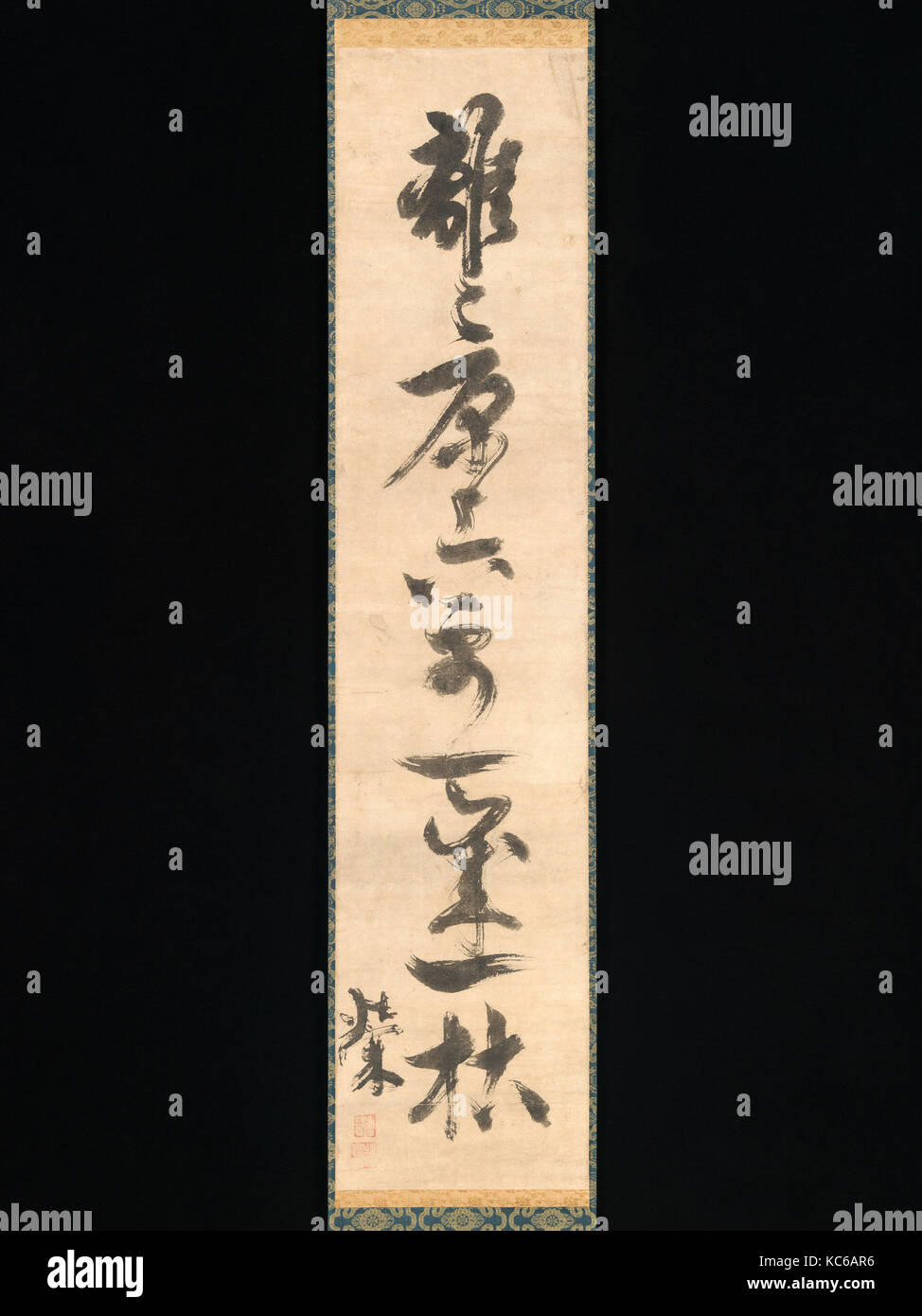 Couplet from the Chinese Poem Grasses by Bai Juyi, 「離離原上草一歳一枯榮」 (白居易『草』より), Motsurin Jōtō, 15th century - Stock Image