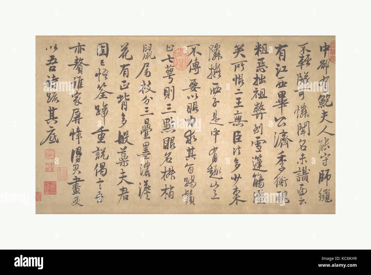 南宋  趙孟堅  行書梅竹詩譜  卷, Poems on Painting Plum Blossoms and Bamboo, Zhao Mengjian, dated 1260 - Stock Image