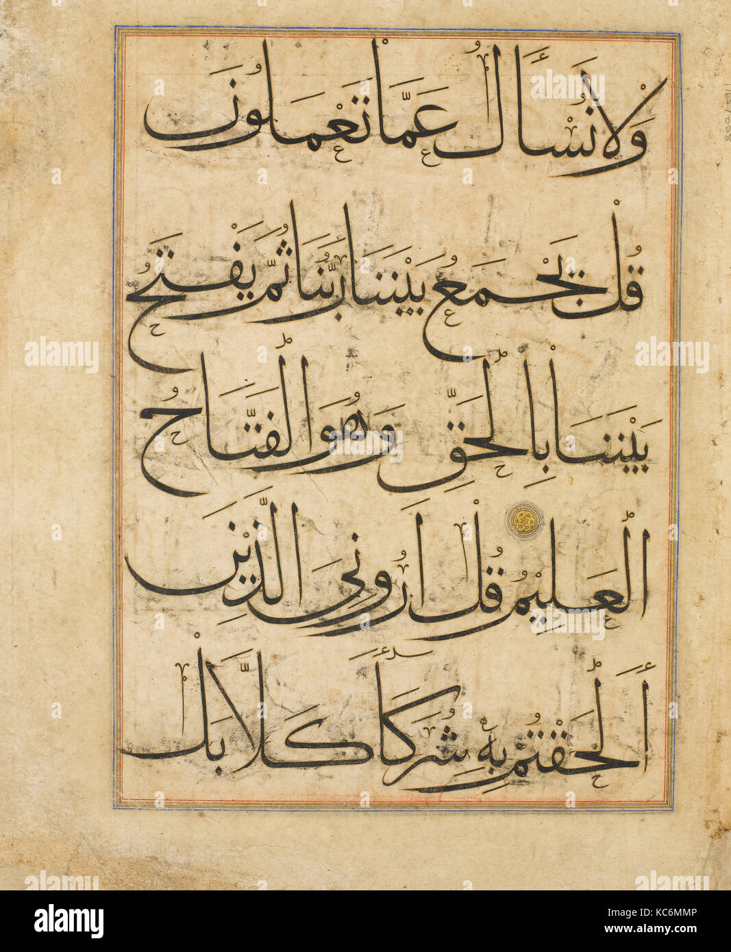 Qur'anic Compilation Page, ca. 1370, Possibly made in Iraq, Baghdad, Ink, gold, and opaque watercolor on paper, - Stock Image