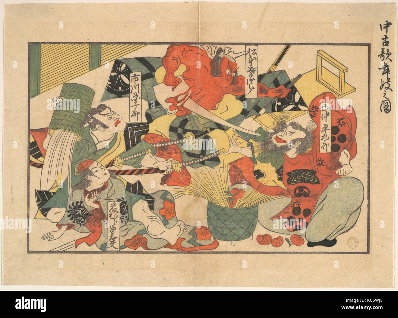 The Advent of a Demon; Scene from a Performance in an old Kabuki Theatre, Unidentified Artist - Stock Image