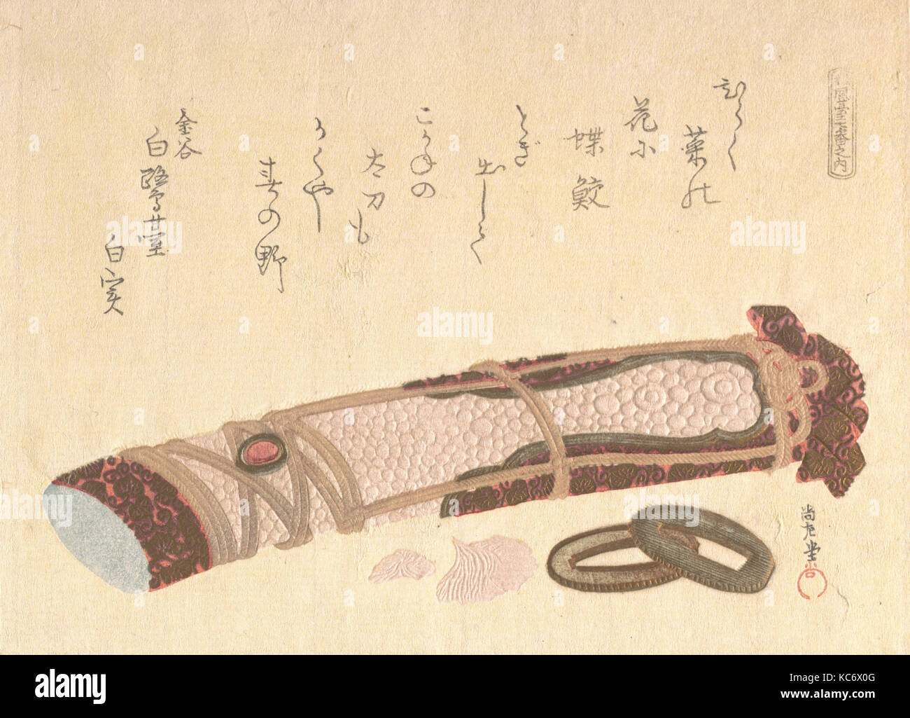 Hilt of a Sword, from the series of Seven Prints for the Shōfudai Poetry Circle, 「松風台七番之内柄」, Edo period (1615–1868), - Stock Image