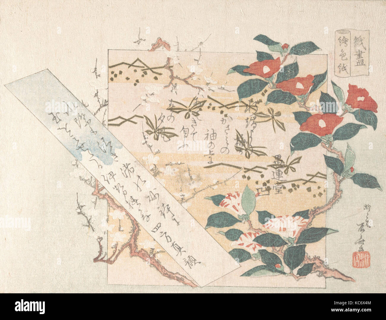Designs Of Writing Paper With Flowers Ryrykyo Shinsai 19th Stock