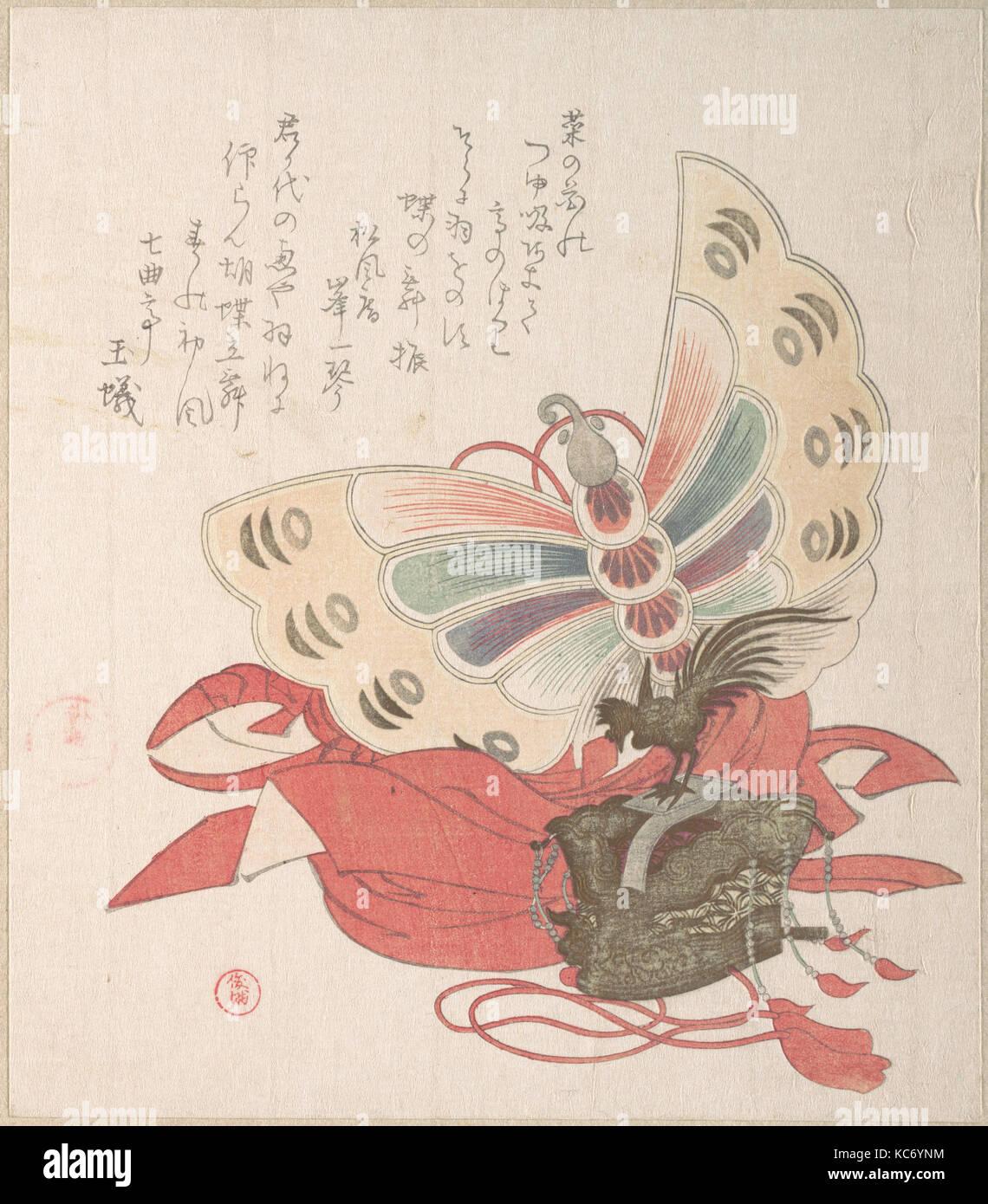 『春雨集』 摺物帖, Edo period (1615–1868), 1810s, Japan, Privately published woodblock prints (surimono) mounted in an album; - Stock Image