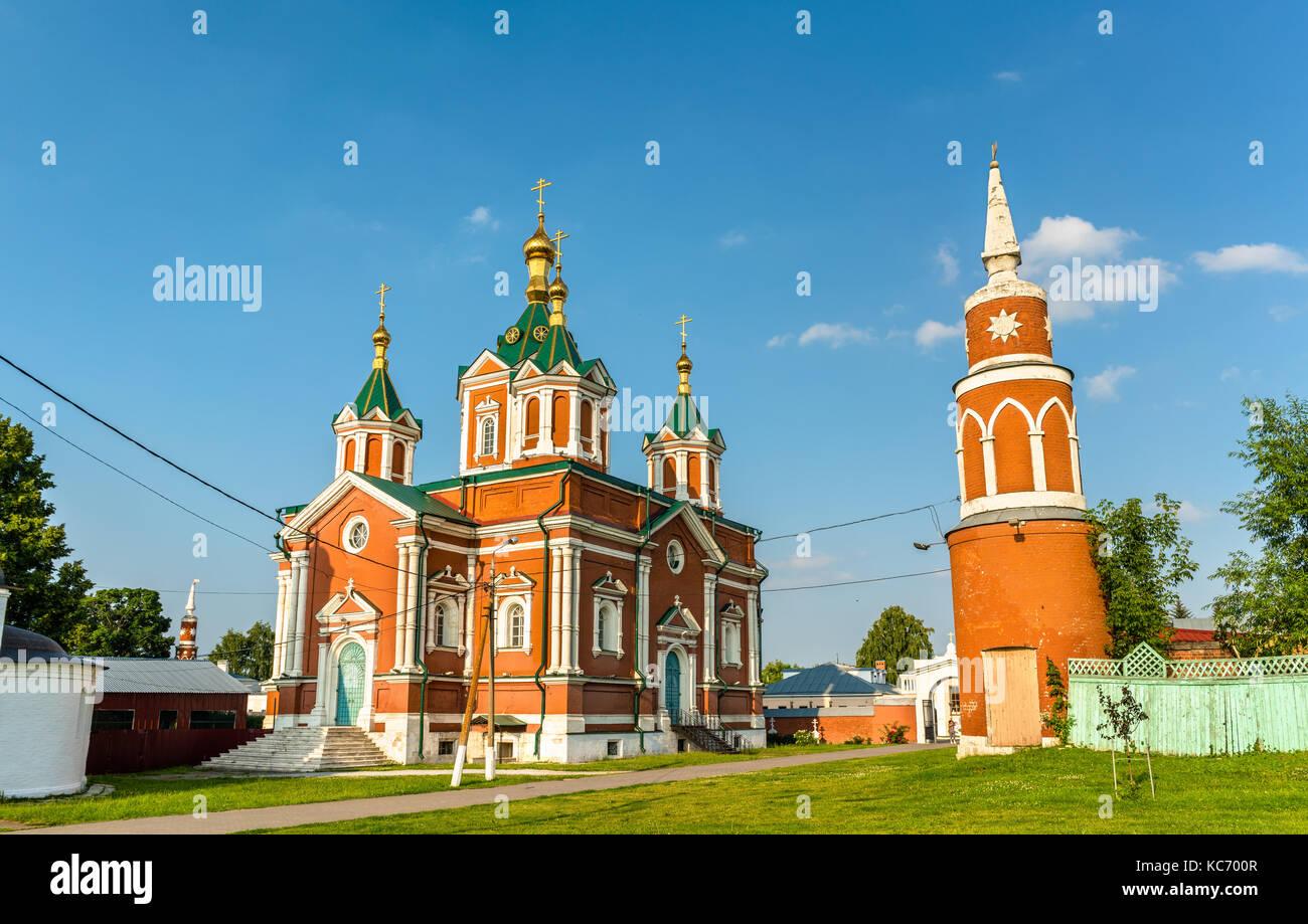 Brusensky Assumption Convent in Kolomna, Russia Stock Photo