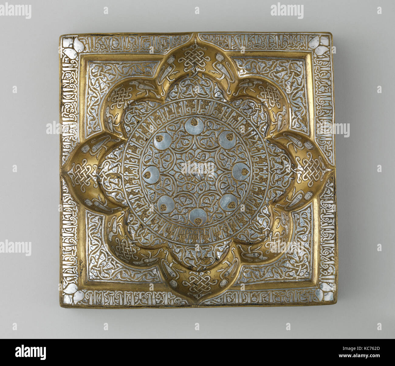 Square Tray with Recessed Medallion, early 13th century - Stock Image