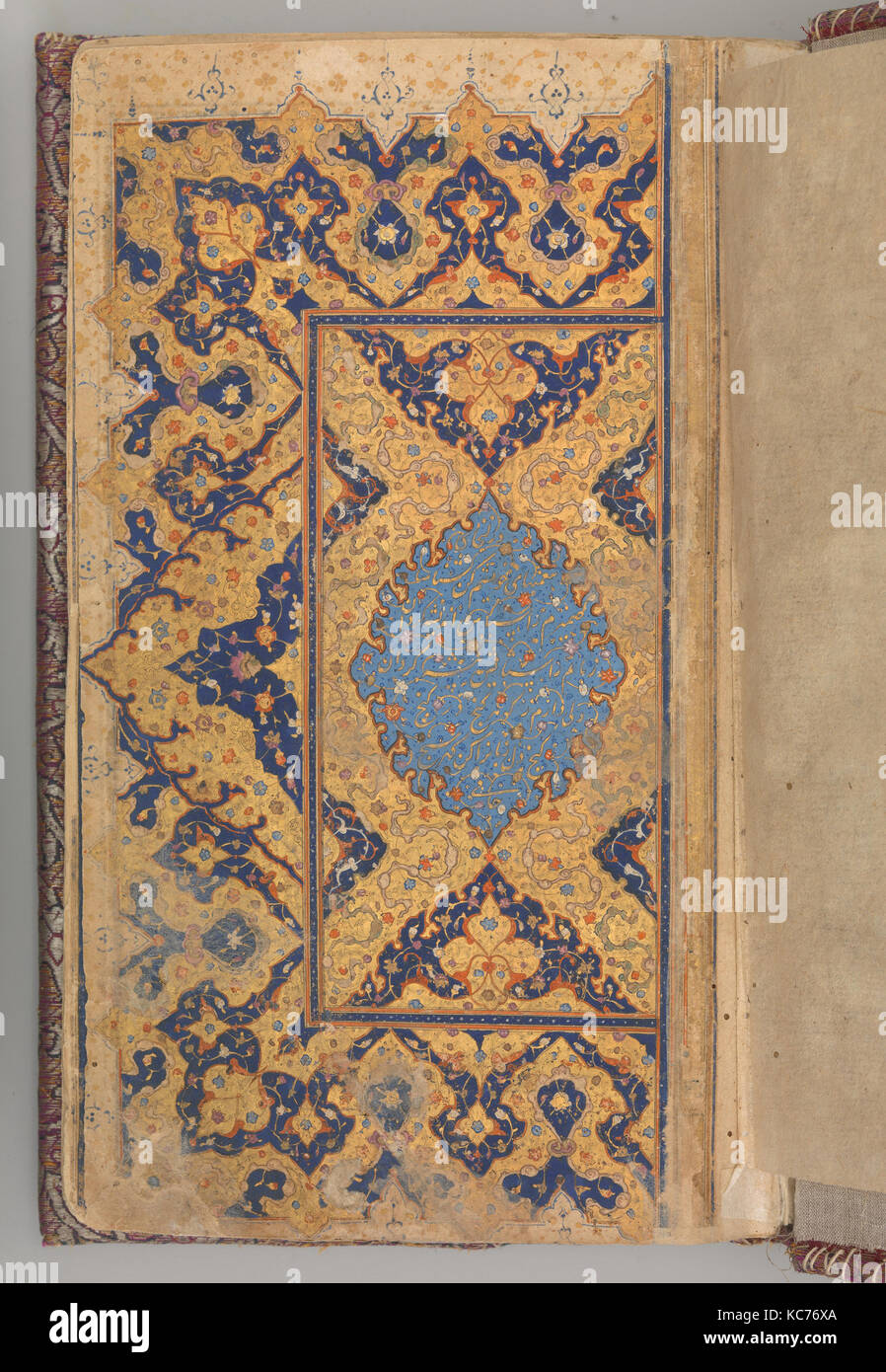 Double Page in Nasta'liq Script from a Yusuf and Zulaikha of Jami, second half 16th century - Stock Image