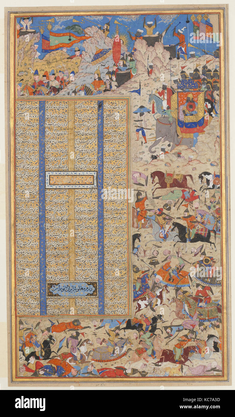 'Battle Between Iranians and Turanians', Folio from a Shahnama (Book of Kings), 1562–83 - Stock Image
