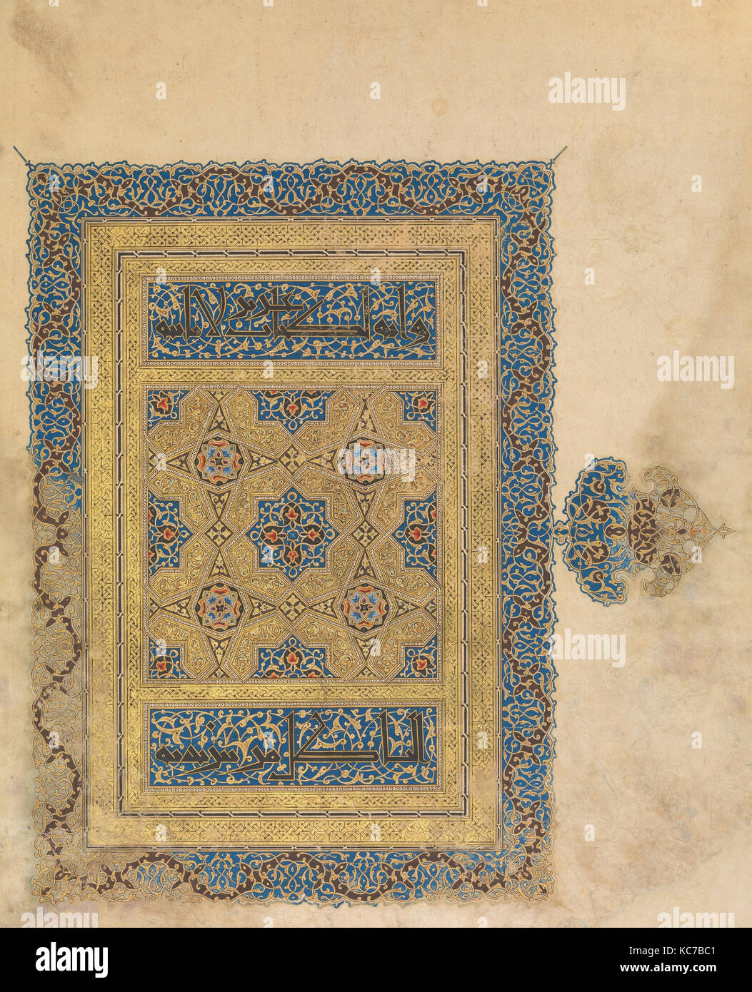 Opening Folio of the 26th Volume of the  'Anonymous Baghdad Qur'an', A.H. 706/ A.D 1306–7 - Stock Image