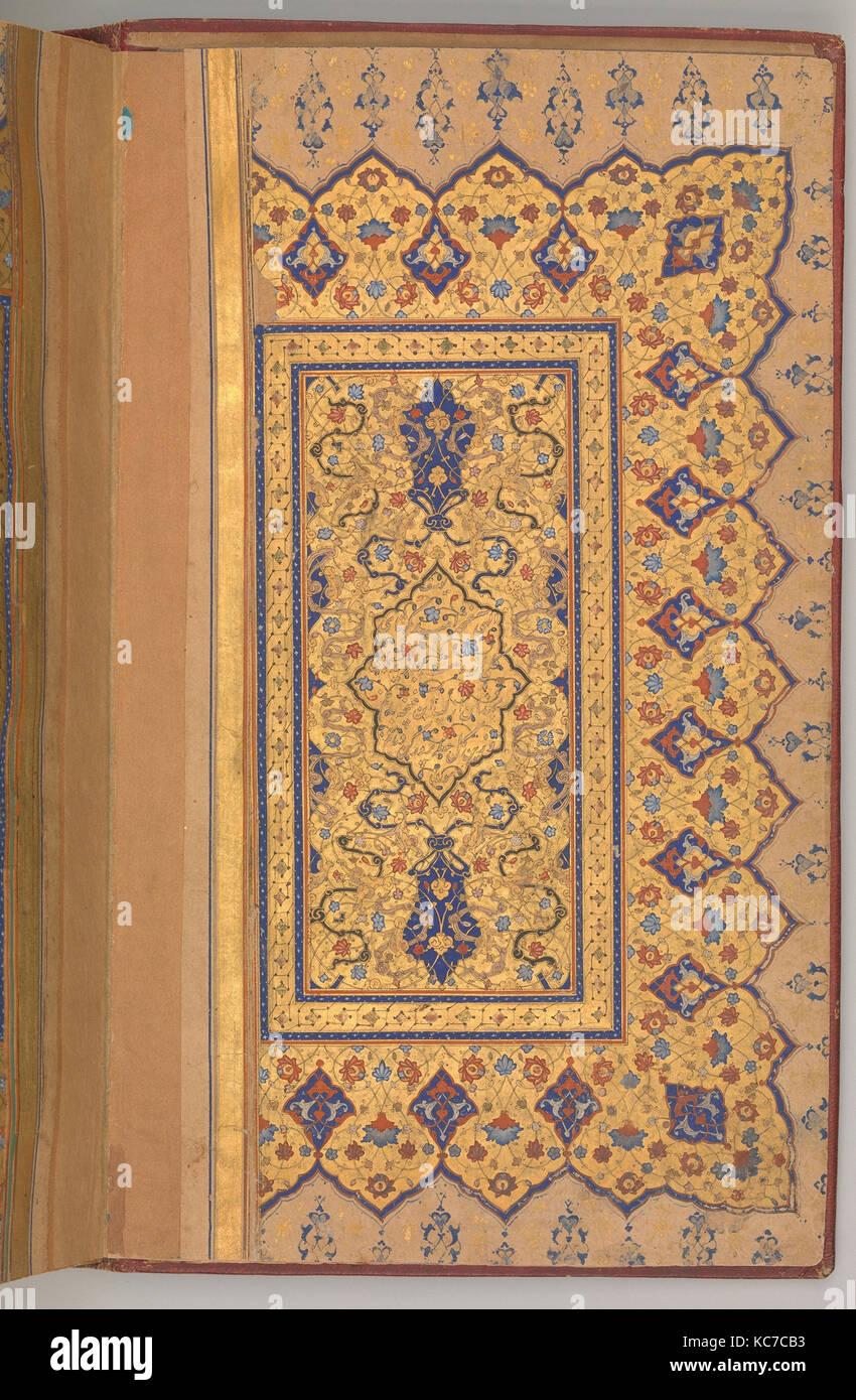Illuminated Double Page of a Yusuf and Zulaikha of Jami, ca. 1580 - Stock Image