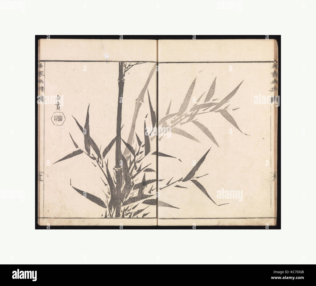 Sketches Reproduced from Works of Famous Artists, Kawanabe Kyōsai, 1814 Stock Photo