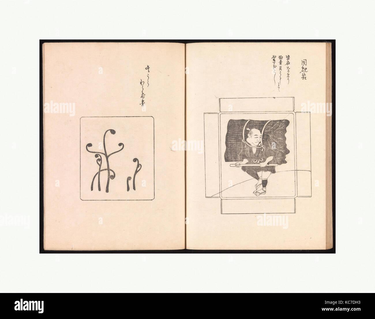 池田孤邨画 『光琳新選百図』, O...