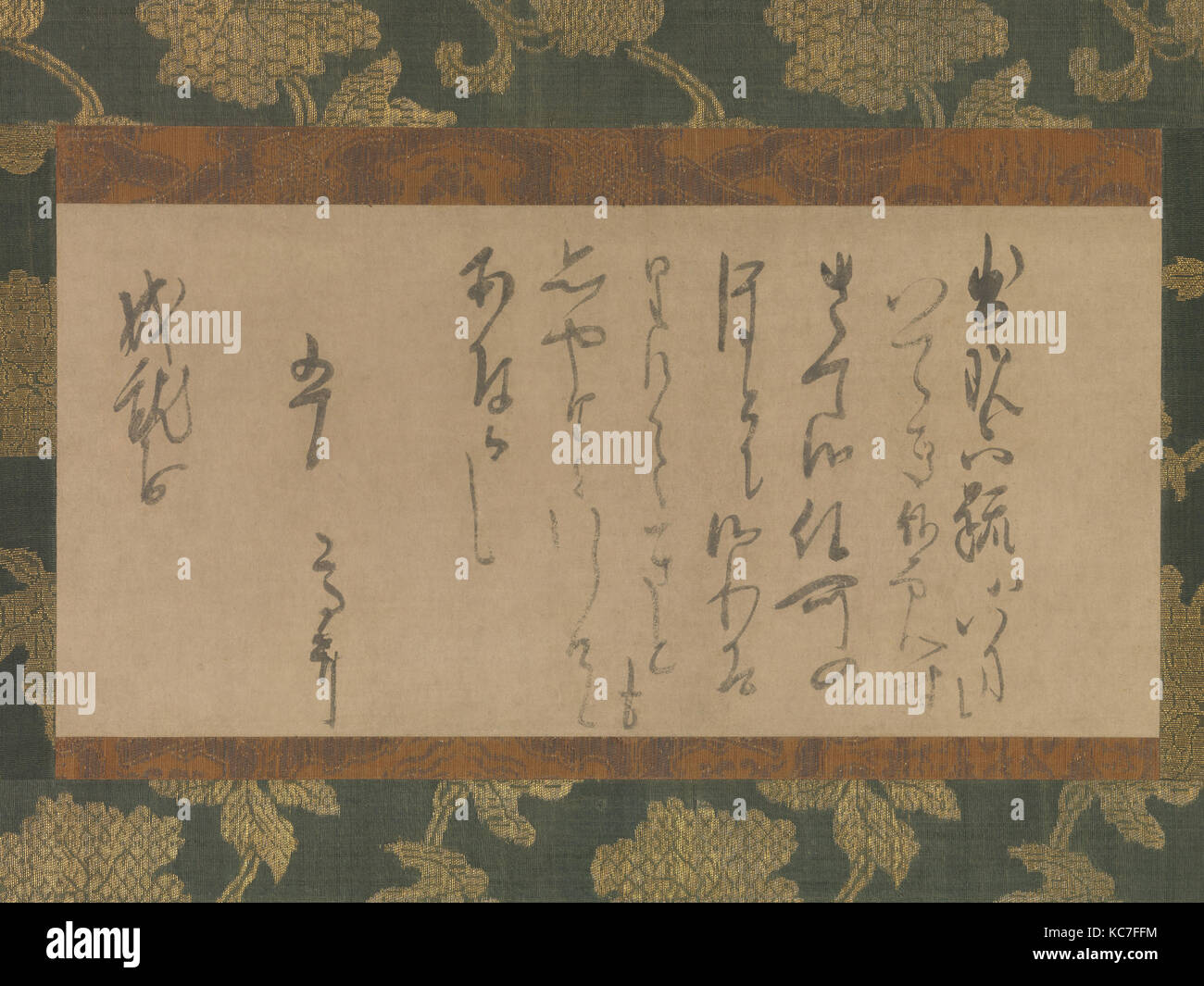 Letter to the Nun Jōjūbō, Kamakura period (1185–1333), ca. 1221, Japan, Hanging scroll; ink on paper, Image: 8 1/4 - Stock Image