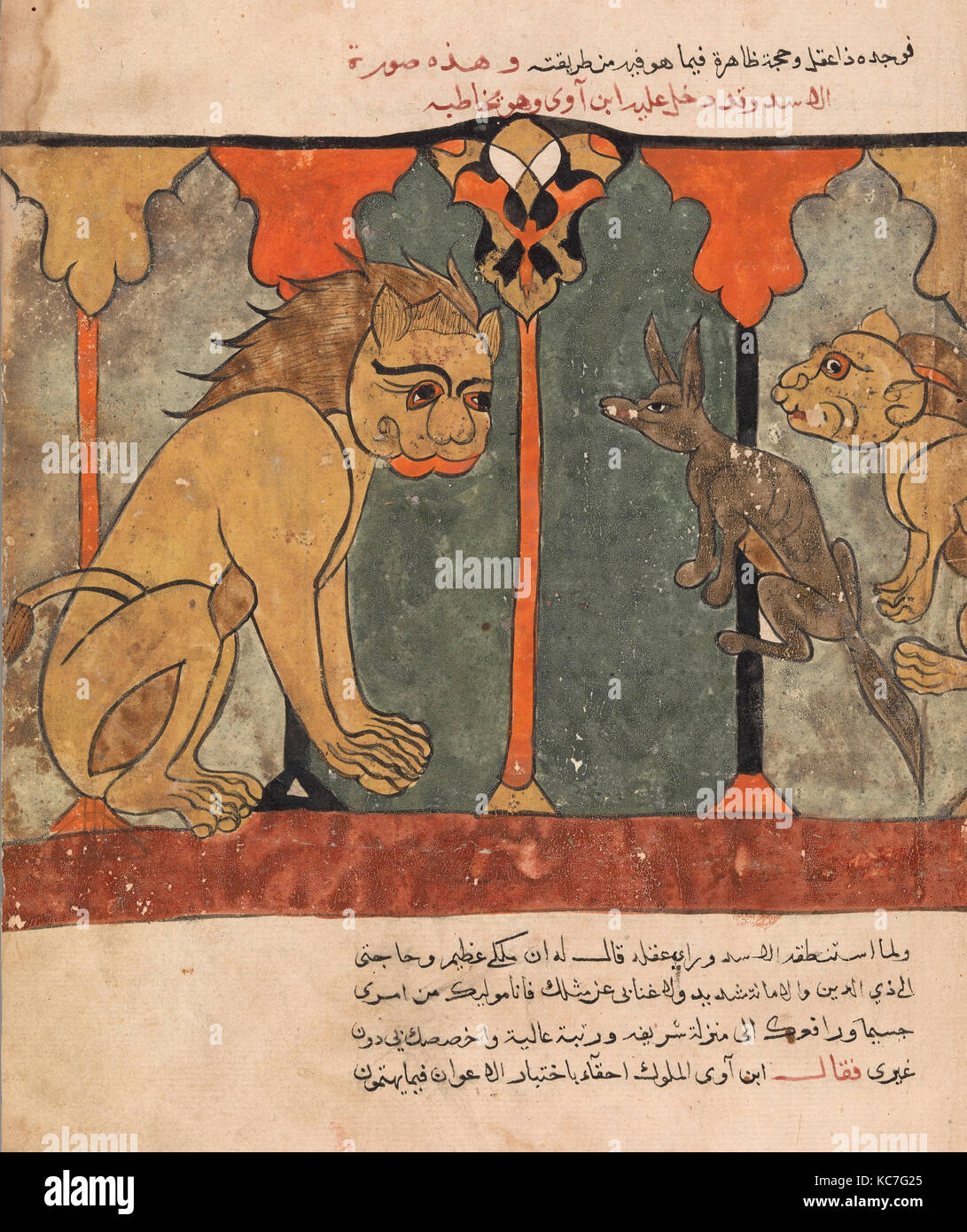 'The Lion-King Recruits the Ascetic Jackal', Folio from a Kalila wa Dimna, 18th century - Stock Image
