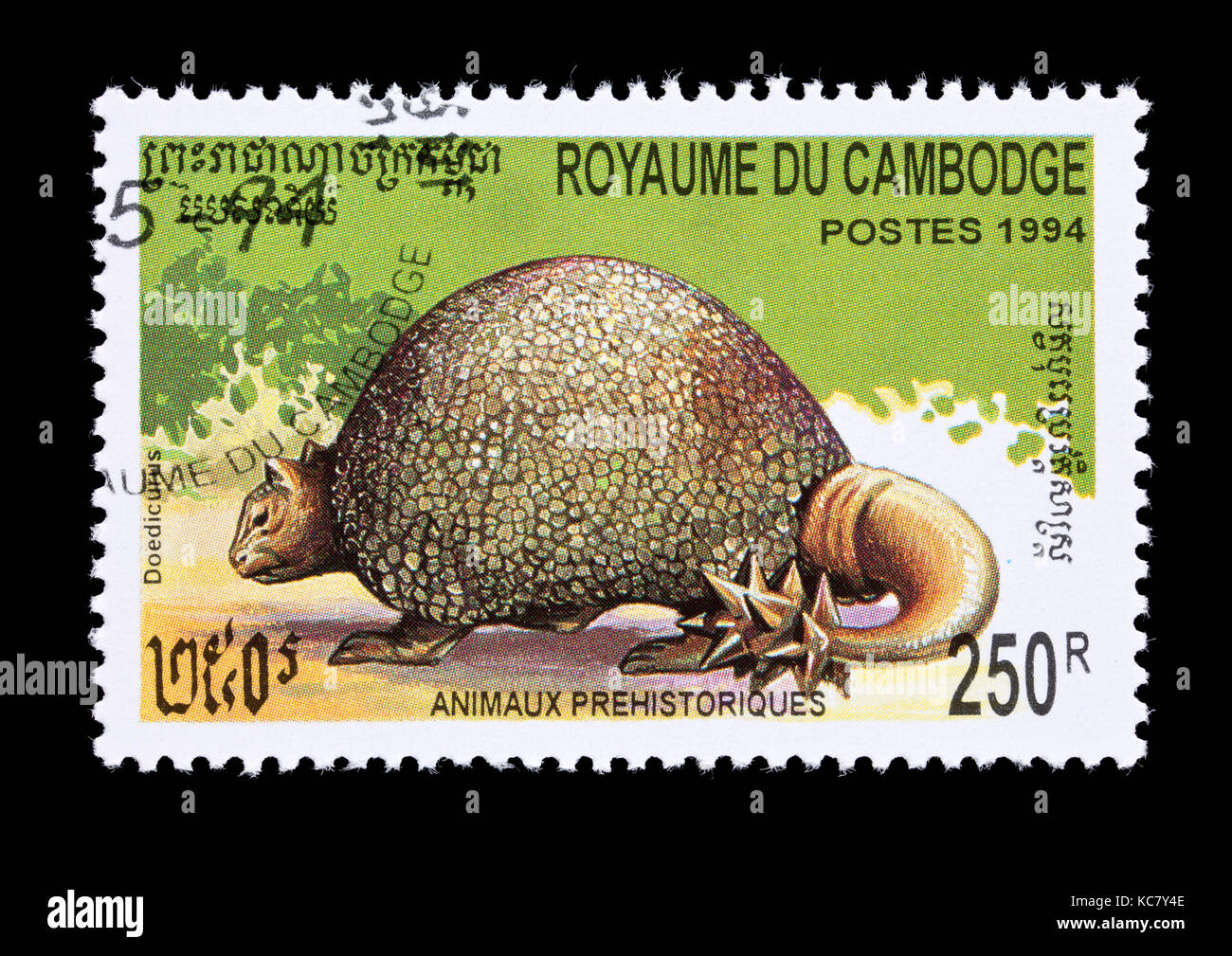 Postage stamp from Cambodia depicting a doedicurus, prehistoric extinct mammal. - Stock Image
