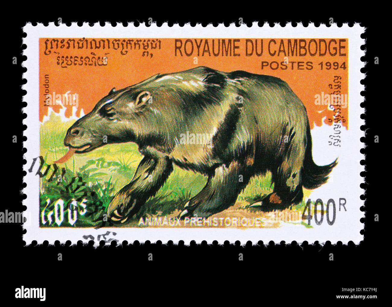 Postage stamp from Cambodia depicting a Mylodon, prehistoric extinct mammal. - Stock Image