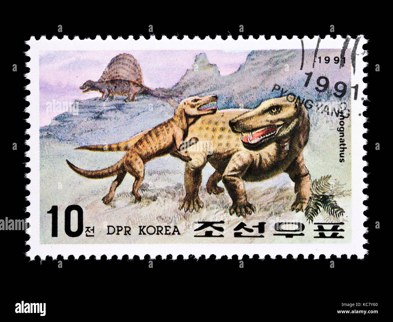 Postage stamp from North Korea depicting a cynognathus - Stock Image
