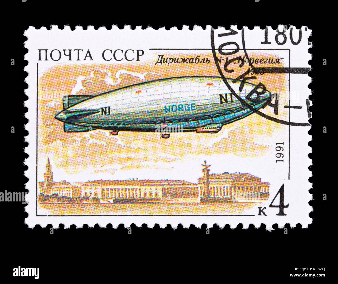 Postage stamp from the Soviet Union (USSR) depicting the airship Norge, 1923. Stock Photo