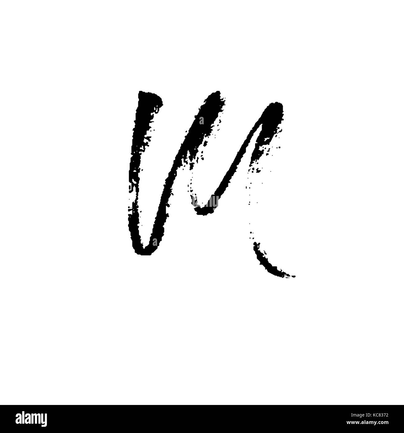 Letter M Handwritten By Dry Brush Rough Strokes Font Vector Illustration Grunge Style Elegant Alphabet