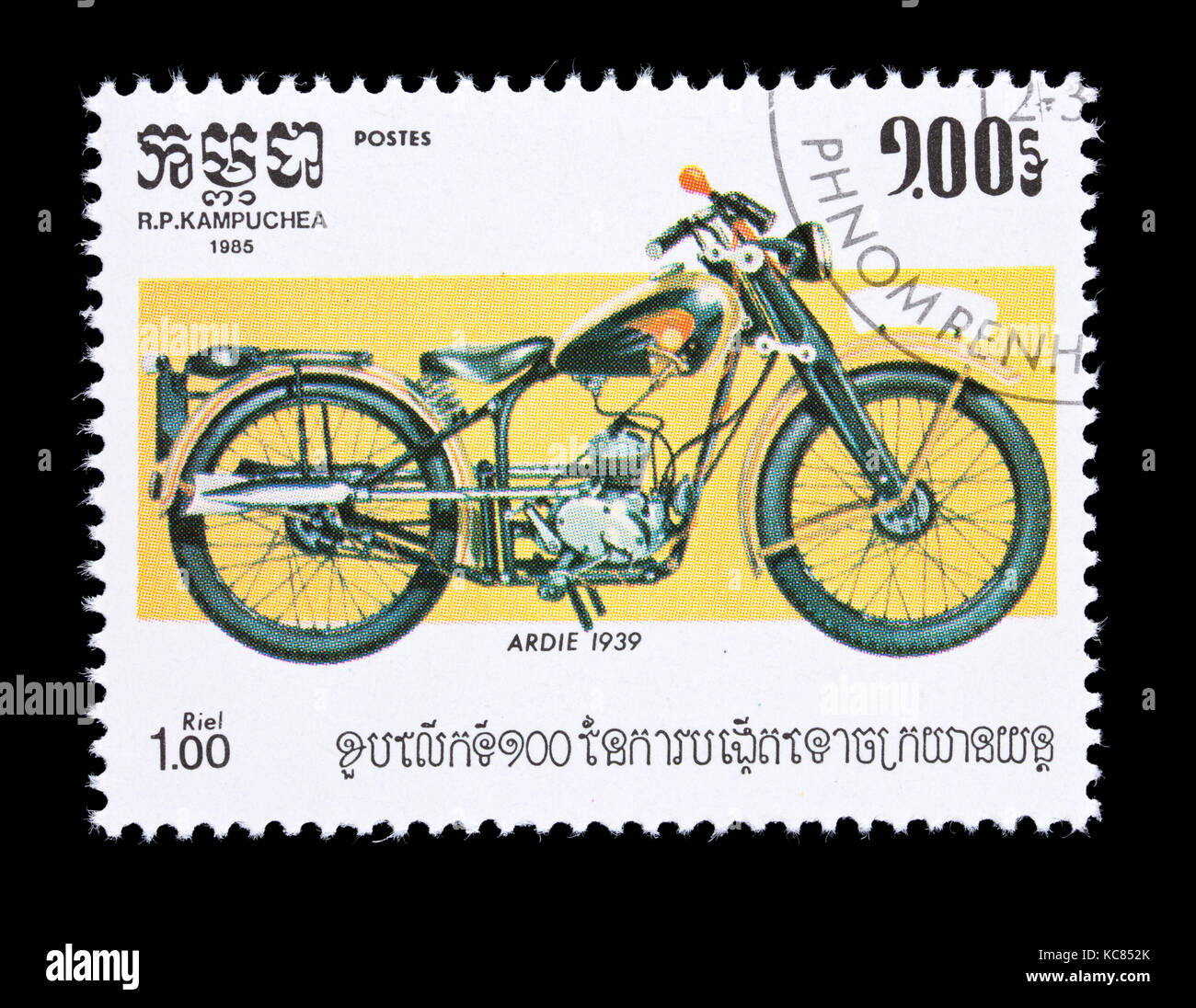 Postage stamp from Cambodia (Kampuchea) depicting 1939 Ardie classic motorcycle - Stock Image