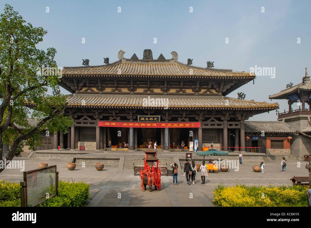 Lingyan Temple, Yungang Grottoes, Shanxi, China - Stock Image