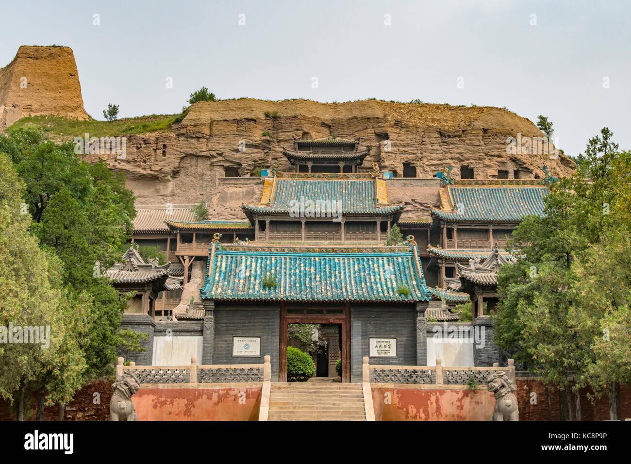 Gate to Yungang Grottoes, Shanxi, China - Stock Image